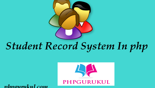 student record management system