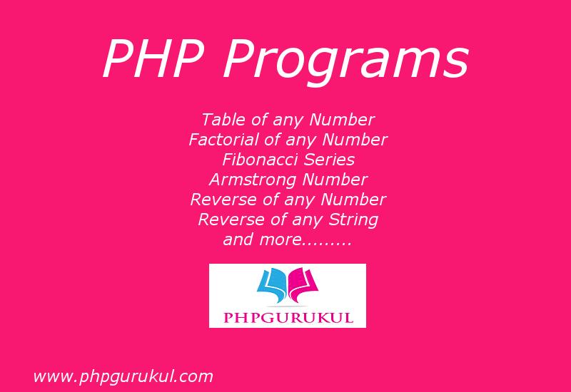 Basic PHP Programs